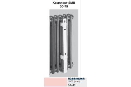 Комплект настінного кріплення 2 x SMB40 для Charleston H 370-484 мм (173539) NCS-S-0520-R 1808 Matt