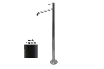 ROUND Змішувач підлоговий для умивальника Н 1046-1069 мм, чорний (100208363)