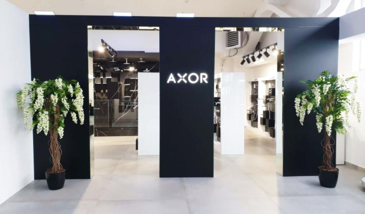 Бренд-зона AXOR