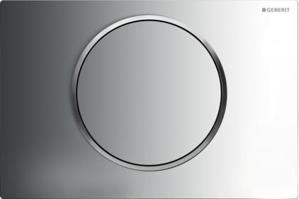 Кнопка змиву Sigma 10 пластикова хромована глянцева/хромована матова/хромована глянцева (115.758.KH.5)