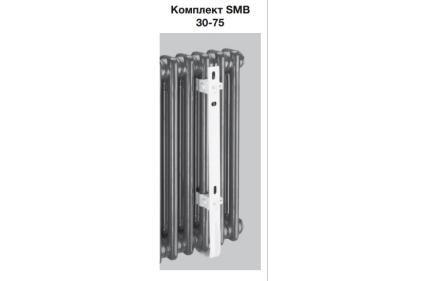 Комплект настінного кріплення 2 x SMB40 для Charleston H 370-484 мм (173531) RAL9016