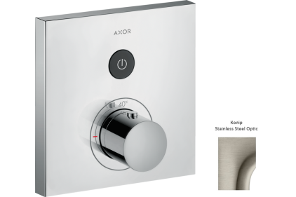 Термостат на 1 потребителя Axor ShowerSelect Square скрытого монтажа Stainless Steel Optic 36714800