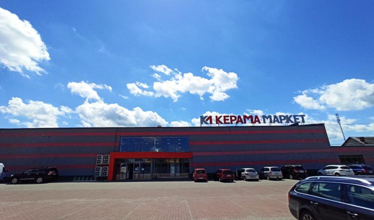 Вход в крупнейший салон Западной Украины Керама Маркет