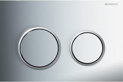 Кнопка змиву Omega 20 пластикова хромована глянцева/хромована матова/хромована глянцева (115.085.KH.1)